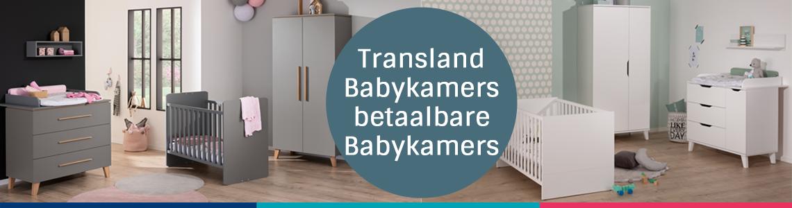 Babykamers van Transland, betaalbare kwaliteit